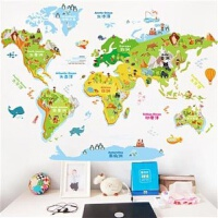 创意儿童房间装饰卡通世界地图墙贴纸幼儿园墙纸墙画客厅沙发贴画 卡通世界地图 特大