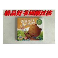 【二手旧书9成新】易读宝童年有声系列:0-3岁聪明宝宝成长故事集(花儿卷)