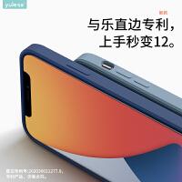 苹果11手机壳iPhone11promax液态硅胶全包防摔保护套直边潮潮牌男iphonex新款xmax摄像头xs女x网红