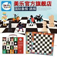 美乐儿童国际象棋卡通益智玩具