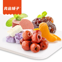 良品铺子酸奶果粒块水果干果脯休闲零食小吃什锦水果食品组合装612g