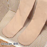 80D钢丝面膜袜女脚底点胶连裤袜微压力显瘦打底袜微透 均码