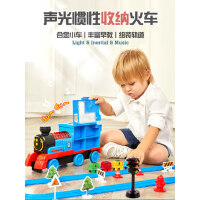 大号儿童玩具车男孩2020年新款电动小火车轨道套装合金汽车玩具女