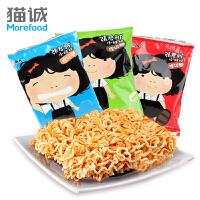 台湾进口 张君雅小妹妹 捏碎面干脆面40克 方便面休闲零食小吃