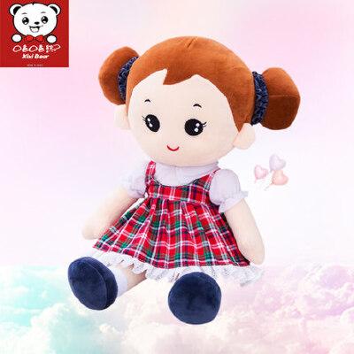 毛绒玩具布娃娃女生儿童公主抱睡可爱小女孩生日礼物公仔 可爱外形 衣服可拆洗 女神礼物