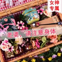 汉馨堂 玫瑰花茶组合 水果菊花茶花茶礼盒装组合生日节日花茶礼盒