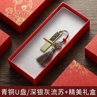 20180702043137972复古8gU盘商务定制logo实用新奇创意个性礼物公司婚庆节日小礼品