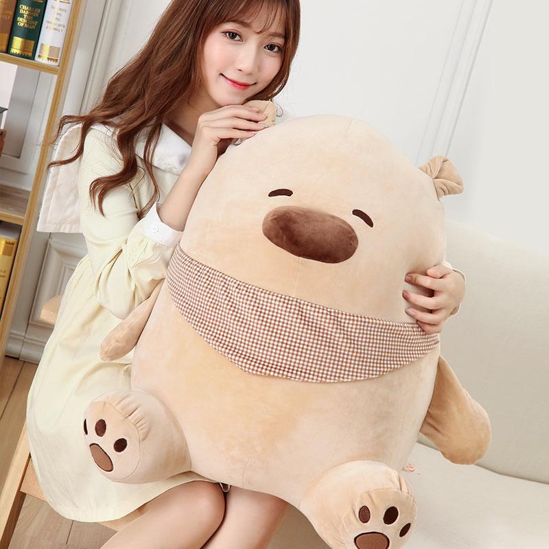 可爱糯米熊熊猫公仔布偶洋娃娃女孩抱抱熊大号熊毛绒玩具 送女友 发货周期:一般在付款后2-90天左右发货,具体发货时间请以与客服协商的时间为准