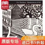 【Masterpieces of Art】Eric Ravilious 埃里克・拉维利斯