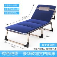 可折叠两用沙发床 多功能简易单人床躺椅午休床便携拆卸垫折贴床 藏青