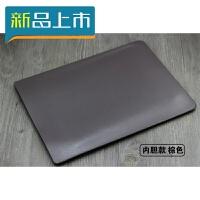 联想笔记本电脑包14寸ThinkPad New X1 carbon 2018保护套 内胆包 内胆款 摩卡棕1件 14寸
