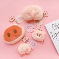 毛绒零钱包粉色学生可爱刺绣迷你猪毛绒硬币包零钱包卡包挂件