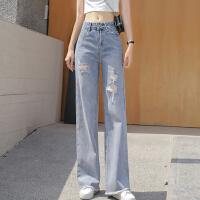 Lee Cooper 夏季新品个性破洞时尚个性休闲毛边坠感拖地泫雅女式牛仔裤