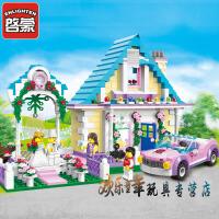 启蒙积木小颗粒塑料拼装积木女孩拼插模型玩具城市系列婚房1129