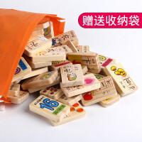 汉字数字积木3-6周岁多米诺骨牌儿童玩具1-2周岁宝宝识字