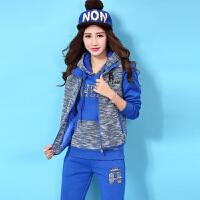 加厚加绒三件套卫衣套装女秋冬新款韩版时尚显瘦运动休闲套装连帽Xp1w