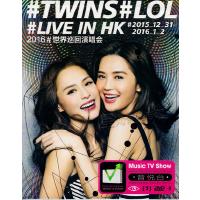 正版 TWINS世界巡回演唱会 汽车载DVD高清碟片原人MV卡拉OK光盘
