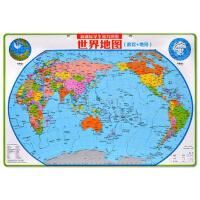 新版世界地图拼图世界地图挂图行政地形新课标学生磁力世界拼图北斗正版大号磁性世界磁力拼图地理中学生儿童磁力益智力玩具