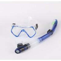 游泳镜大框防水防雾泳镜潜水镜男女通用护鼻清晰游泳眼睛SN8802 蓝色1526 套装