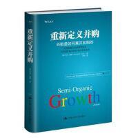 正版促销中xz~重新定义并购:谷歌是如何兼并的 9787300231396 [美]乔治・盖斯(George T.Gei