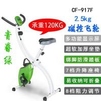 动感单车家用静音磁控健身车健身房器材室内脚踏车跑步机式自行车