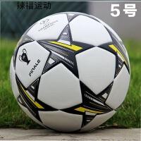 儿童足球 欧冠足球儿童5号4号3号小学生球男子训练比赛PU真皮耐磨