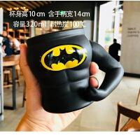 创意燕麦早餐杯咖啡杯带盖带勺大容量马克杯超人superman019