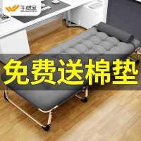 午憩宝折叠床单人午休办公室午睡神器简易多功能躺椅家用行军便携