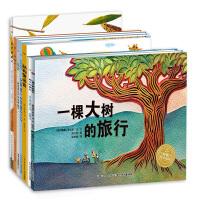 海豚绘本花园・自然科学(全8册)