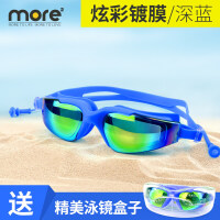 游泳眼镜男女通用大框平光电镀泳镜防水防雾高清游泳装备
