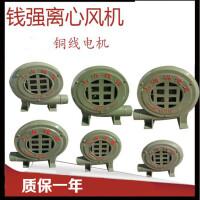 离心风机炉灶工业大功率铸铁鼓风机220V烧烤家用炉灶风机
