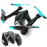 遥控飞机航拍直升机充电动儿童玩具男孩高清无人机四轴飞行器