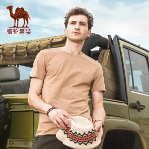 骆驼男装 男士短袖t恤圆领潮流夏季新款纯色青年半袖体恤男