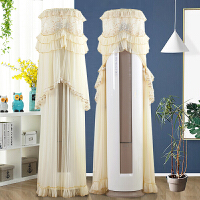 格力i尚柜机空调罩圆柱形空调罩美的2匹奥克斯3匹立式空调套蕾丝 花影开机可用 送遥控套