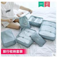 收纳袋子衣物分装套装行李箱衣服整理包旅行收纳袋洗漱包整理袋衣服打包袋