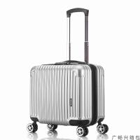 行李箱男拉杆箱小箱子17寸登机箱迷你行李箱万向轮男密码箱小型旅行箱拉箱 银色 17寸登机箱 17寸