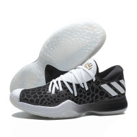 adidas阿迪达斯中性篮球鞋2017年新款哈登系列篮球鞋CG4196