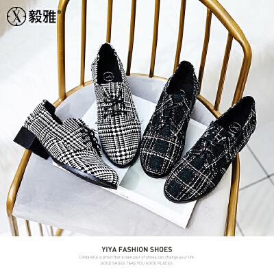 【毅雅】女鞋2018春季新款格子布单鞋女 系带舒适低跟中性圆头鞋子女  YD8WO2568