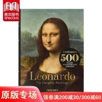 达芬奇绘画全集 Leonardo Da Vinci The Complete Paintings 英文原版 达芬奇油画绘画画册画集收藏 TASCHEN图书馆系列进口原版艺术画册书籍 正版精装小开本
