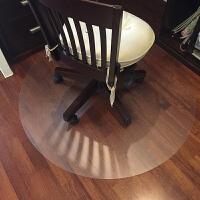 木地板保护垫pvc透明地垫家用电脑椅地垫圆形办公转椅垫子定制