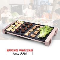 电烧烤炉家用大号烤肉机家庭韩式纸上无烟不粘锅韩国电烤盘