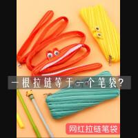 小学生笔袋大容量韩国简约女生文具盒儿童可爱创意铅笔盒小清新可爱文具袋网红一根拉链帆布耐磨中学生铅笔袋