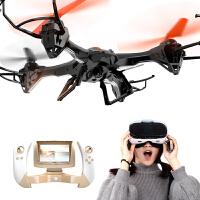 无人机型高清遥控飞机四轴飞行器眼镜儿童玩具