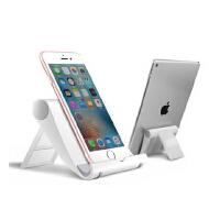 支架 手机支架 平板支架 苹果 三星 小米 索尼 魅族 vivo oppo 诺基亚 华为 中兴努比亚 锤子 华硕 LG