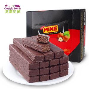 【促销】印尼进口Richeese丽芝士纳宝帝我的榛子MINE巧克力威化饼干480g【含24条独立小包装】