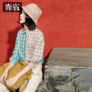 【秒杀价59】森宿P双向梦境秋装新文艺撞色拼接格子翻领中长款棉感衬衫女