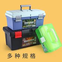 马利水粉颜料工具箱美术工具箱水粉画画颜料箱素描铅笔盒丙烯水彩颜料色彩写生颜料箱手提式画画收纳箱