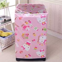 海尔西门子美的波轮滚筒洗衣机套LG松下晒全自动洗衣机罩 kitty 猫