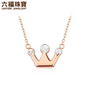 六福珠宝彩金项链女W系列皇冠玫瑰金项链吊坠18K金套链含坠 定价  GEK30017RW