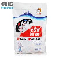 大白兔 原味奶糖454g/袋 婚庆喜糖 上海特产休闲零食糖果牛奶糖